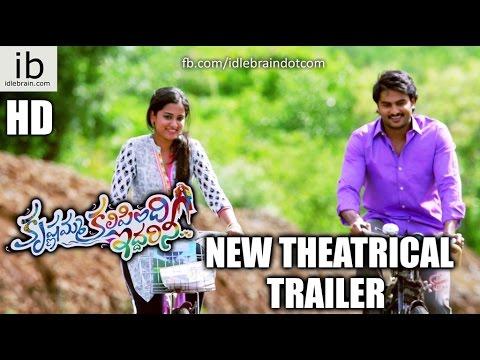 Krishnamma Kalipindi Iddarinee new theatrical trailer  idlebraincom