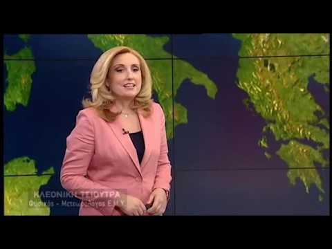 Δελτίο καιρού | 07/09/2019 | ΕΡΤ