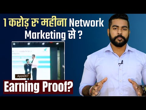 Earning 1 Crore/Month from MLM? | Network Marketing ka Pura Sach | MLM Complete Reality | Business?