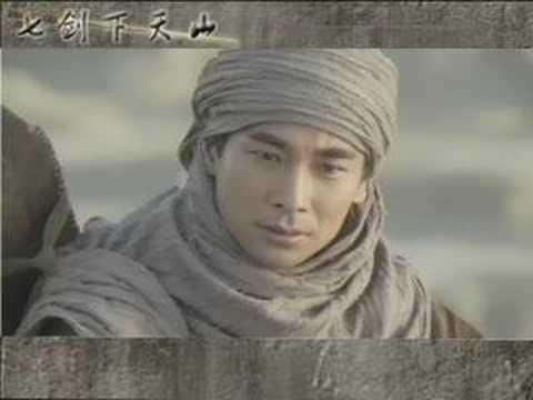 Ada Choi Vincent Zhao in (Seven Swords)