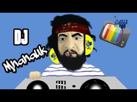 Mnanauk - Khra remix (1080p)