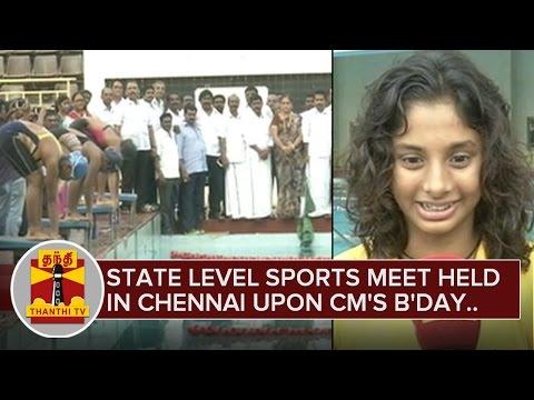 State-Level-Sports-meet-held-in-Chennai-upon-Jayalalithaas-Birthday-Thanthi-TV-29-02-2016
