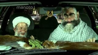 دانلود موزیک ویدیو حسن جان گروه شبکه نیم