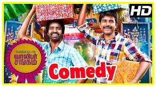 Video Soori - Sivakarthikeyan Comedy | Varuthapadatha Valibar Sangam Comedy Scenes | Part 3 | Sri Divya MP3, 3GP, MP4, WEBM, AVI, FLV Maret 2019
