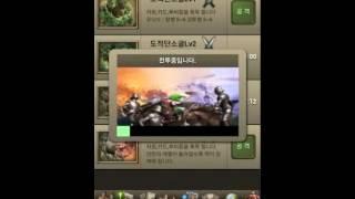 카오스영웅전 YouTube 동영상