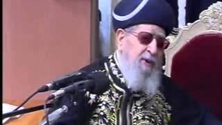 """מרן הרב עובדיה יוסף – לוויין מוצ""""ש פרשת עקב (ה'תשע""""ב)"""