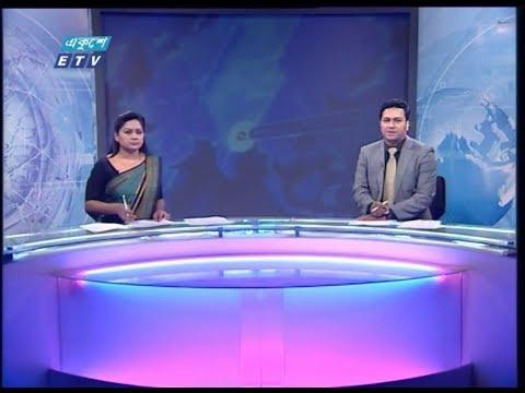 07 pm news || সন্ধ্যা ০৭ টার সাংবাদ || 25 February 2020 || ETV News