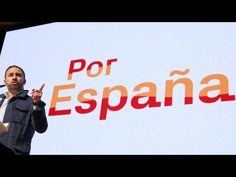 Ισπανικές εκλογές: Ποιος είναι ο Σαντιάγο Αμπασκάλ