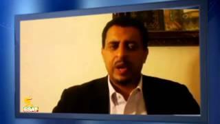 Ya Ethio Muslim Commite Megelece Asemelketo Activist Sadik Ahmed K Esat Ga Yadrgew Interveiew