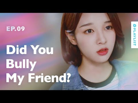 When You Find Out Your Friend is Garbage | The Guilty Secret | EP.09 (Click CC for ENG sub)