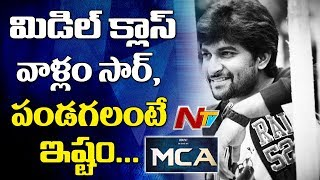 Nani MCA First Look Poster to Release on Diwali