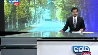 TOLOnews 6 Pm News 06 November 2014/طلوعنیوز ۱۵ عقرب ۱۳۹۳