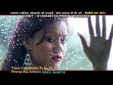 Timile Man Pharera HD By Purnakala BC