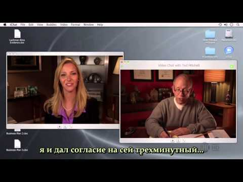 Web Therapy Веб-терапия S01E03 sub русские субтитры