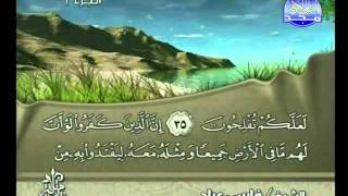 المصحف الكامل للمقرئ الشيخ فارس عباد الجزء  06