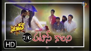 "Video Patas""7/g Brndavanacolony Movie Spoof""  