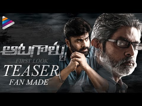 Aatagallu First Look Motion Teaser