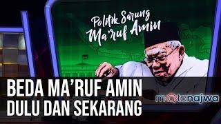 Download Video Politik Sarung Ma'ruf Amin: Beda Ma'ruf Amin Dulu dan Sekarang (Part 1) | Mata Najwa MP3 3GP MP4