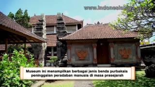Museum Gedong Arca, Menguak Jejak Kehidupan Purbakala di Bali