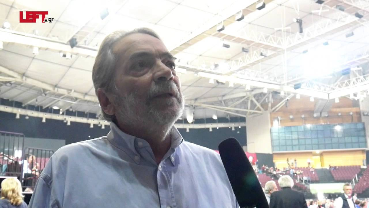 2ο συνέδριο του ΣΥΡΙΖΑ -Χριστόφορος Παπαδόπουλος