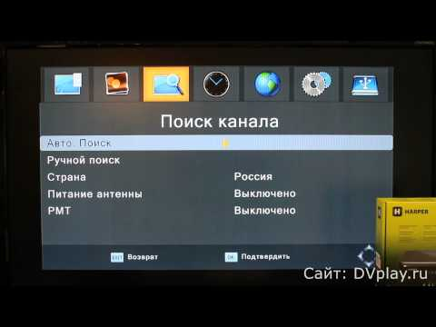 Harper 1510 - обзор DVB-T2 ресивера
