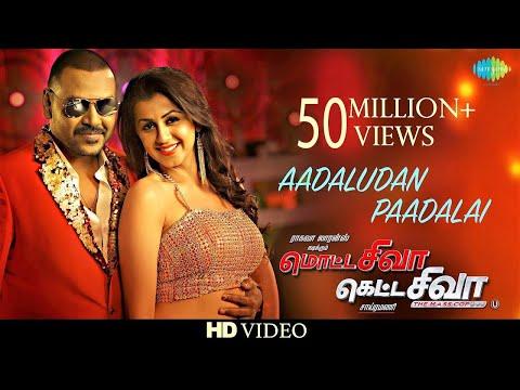 Aadaludan Paadalai   Video Song   Motta Shiva Ketta Shiva   Raghava Lawrence   Nikki Galrani  Amrish