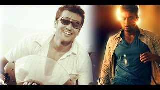 Masss to Undergo a Title change?