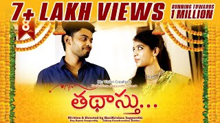 Video Tadhastu || Short Film || Telugu Short Film || My Vision Creations || Filmy Leak || MP3, 3GP, MP4, WEBM, AVI, FLV September 2018