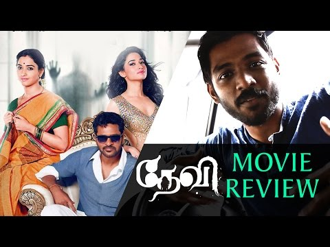 Devi-Devi-L-Review