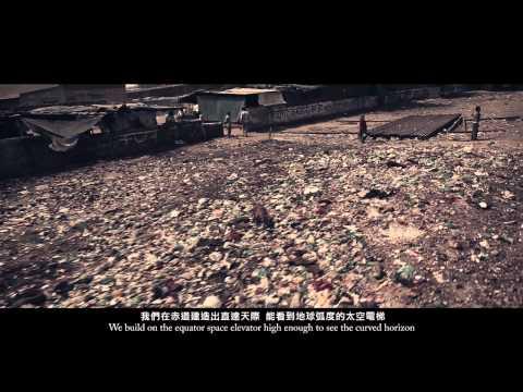 人類史上「達賴喇嘛」第一次在音樂MV上露面!絕對是本人!!