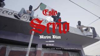 MARLON DILAN – «Esto es serio»
