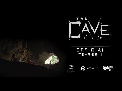 The Cave ถ้ำอสูร - Official Teaser [4K]