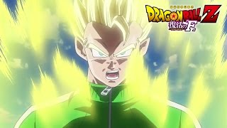 Nonton Dragon Ball Z 2015 Movie Revival Of F Trailer 2  English Subbed  Film Subtitle Indonesia Streaming Movie Download
