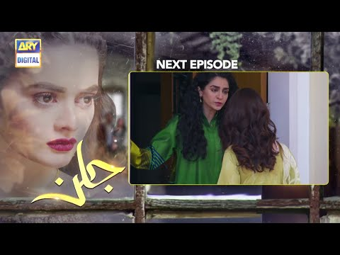 Jalan Episode 25 - Teaser - ARY Digital Drama