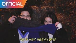 [Music Video]정하준 - Hoody 'Your Eyes' M/V