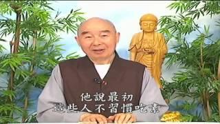 Thập Thiện Nghiệp Đạo Kinh (2001) tập 17 & 18 - Pháp Sư Tịnh Không