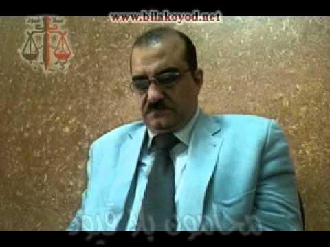 ذكريات الزمن الجميل للعضو المرحوم محمد عبد الرحمن ..تقرير تقصى المحامين عن أحداث امبابة