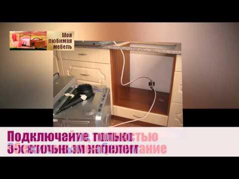 электрический духовой шкаф