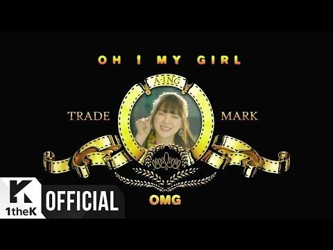 [MV] OH MY GIRL(오마이걸) _ Listen to my word(내 얘길 들어봐)(A-ing)(Feat. SKULL(스컬)&HAHA(하하)) (видео)