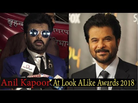 Anil Kapoor At Look ALike Awards 2018 | BollywoodHelpline |
