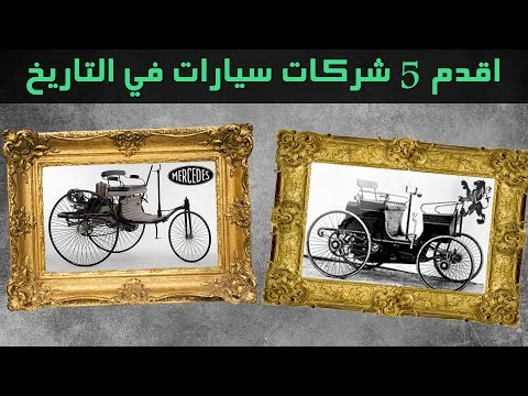العرب اليوم - بالفيديو: