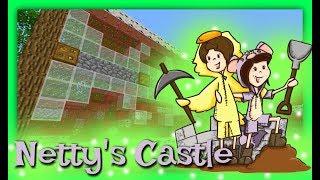 Netty's Castle - Courtyard Walls  {5} ~ Sqaishey