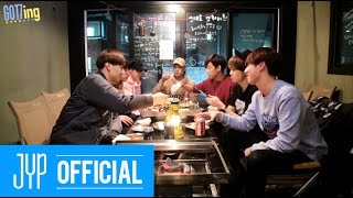 Video [GOT7ing] EP 01. GOT7 'Meat' ing MP3, 3GP, MP4, WEBM, AVI, FLV Desember 2017