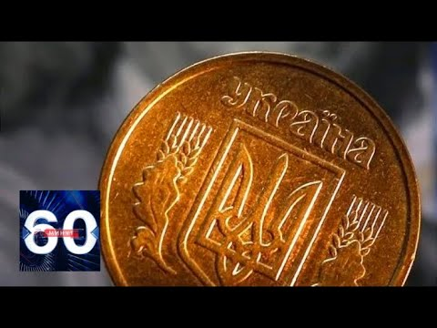 Украину ждет дефолт 60 минут от 18.06.18