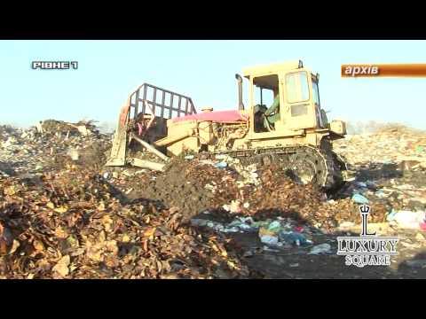 Ні чужому сміттю: депутати заборонили завозити відходи не з Рівненщини на місцевий полігон [ВІДЕО]