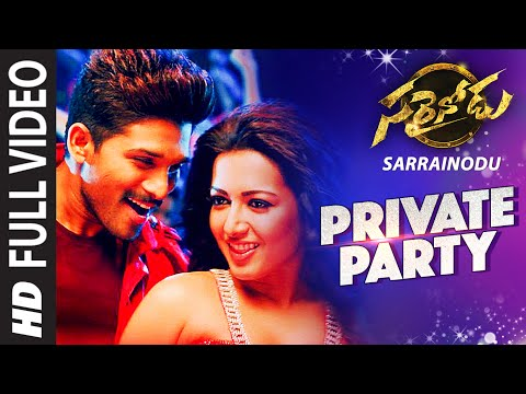 PRIVATE PARTY Full Video Song ||
