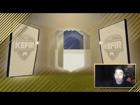 FIFA 18 | ПЕРВАЯ ИКОНА В ПАКЕ!!! | ICON IN A PACK