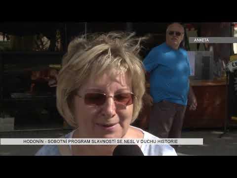 TVS: Deník TVS 15. 8. 2017