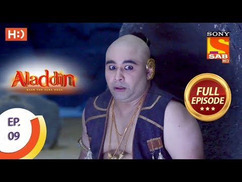 Aladdin  - Ep 9 - Full Episode - 31st August, 2018