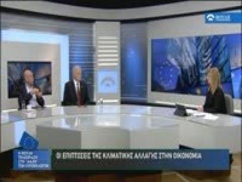 Η Βουλή-Τηλεόραση στη Μάχη των Ευρωεκλογών (Κλιματική Αλλαγή) (09/05/2019)